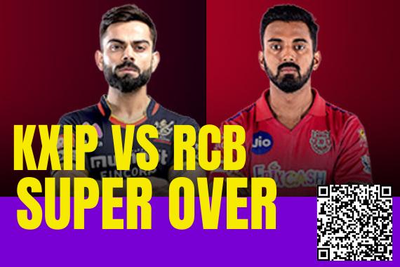 Kings XI Punjab vs Royal Challengers Banglore