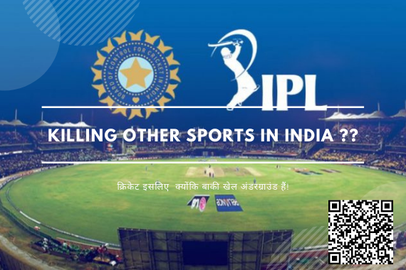 cricket killing other sports in india