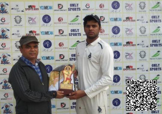 Aarusha Sports vs Maulana Azad club