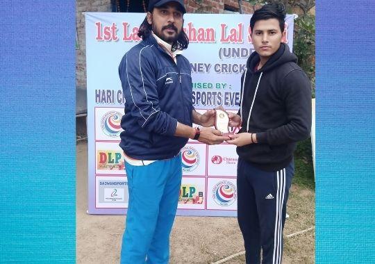 Veteran journalist Roshan Lal Sethi Memorial Tournament Under-19 cricket tournament