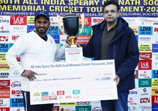 Om Nath Sood Cricket title to Haryana Cricket Academy