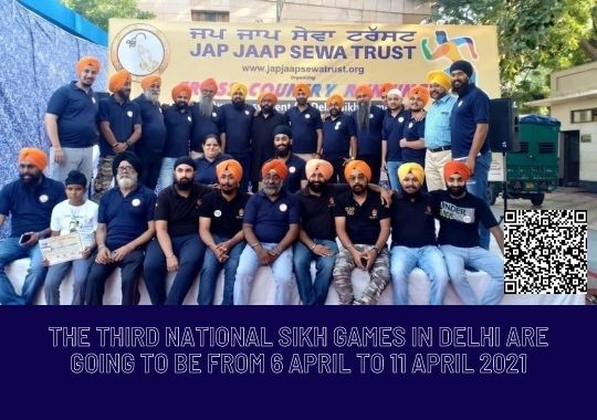 The third National Sikh Games in Delhi are going to be from 6 April to 11 April 2021