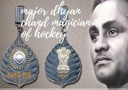 Special on the death anniversary of Major Dhyanchand died 3 December 1979