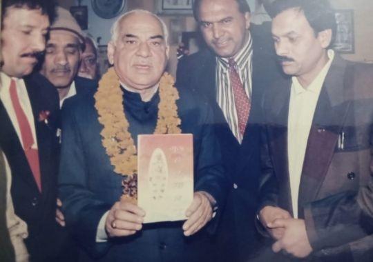 Guru hanuman book inauguration