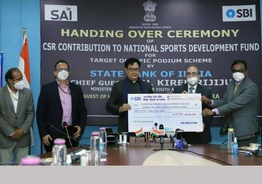 SBI contributes Rs5 crore to National Sports Development Fund